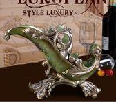 歐式紅酒架家居客廳電視櫃擺件奢華裝飾品樹脂創意酒櫃擺設紅酒座 DF 艾維朵