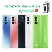 OPPO全新未拆封Reno4 8GB+128GB 雙5G 65W超級閃充 雙卡雙待 保固18個月 店面現貨