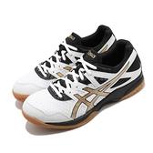 Asics 排球鞋 Gel-Task 2 男鞋 黑 金 白 膠底 羽球 室內運動鞋【ACS】 1071A037102
