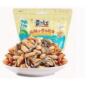 黃飛紅小魚乾花生 特產年貨休閒零食乾貨堅果 FD016