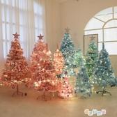 聖誕節網紅ins風粉色植絨聖誕樹套餐1.2米1.5米商場櫥窗家用裝飾 奇思妙想屋