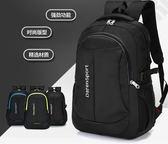 戶外大容量輕便旅行徒步背包男士電腦包旅游後背包