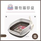 免運,CATIDEA貓樂適[S麵包貓砂盆,CL213,岩灰]