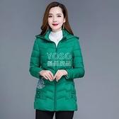 時尚冬裝媽媽羽絨棉服中長款修身顯瘦棉襖保暖加厚外套中年棉衣女