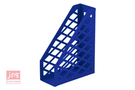 [ABEL] 開放式雜誌盒(藍)
