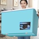 收納箱 塑料收納箱收納家用有蓋衣服被子玩具整理箱搬家車用儲物箱TW【快速出貨八折鉅惠】