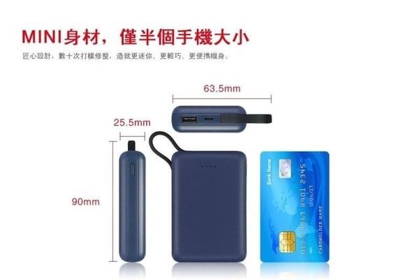 『HANG X27 13000 行動電源』Tyep-C Micro 安卓 蘋果 帶線移動電源 雙輸出 迷你輕巧 行動充