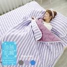 【多色任選】COOL涼感平單式6尺雙人加大針織涼墊-不含枕墊(台灣製)TTRI涼感測試|SGS檢驗