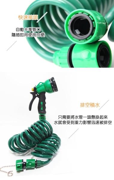 金德恩 台灣製造 EVA彈簧水管組/ 25呎伸縮水管(附八段變化水槍)