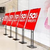 kt板展架立式海報架廣告架子立牌支架易拉寶廣告牌展示架落地制作YYJ  MOON衣櫥
