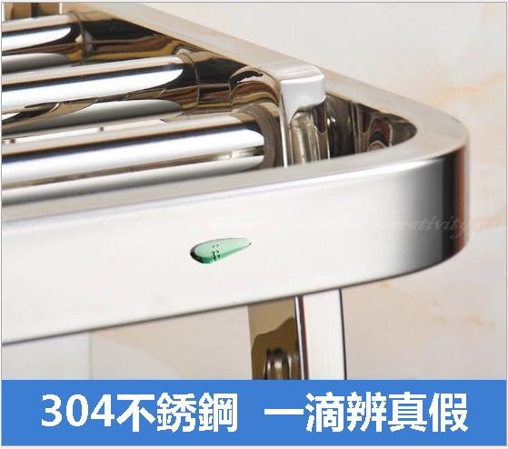 【304浴巾架】60cm款 衛浴室SUS304不鏽鋼毛巾架 不銹鋼掛鉤架 可摺疊置物架 不能超取