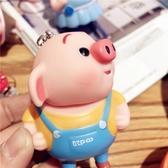情侶鑰匙扣掛件鈴鐺可愛創意小豬鑰匙錬掛飾公仔卡通禮物男女 9號潮人館