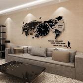 世界地圖時鐘裝飾創意鐘錶掛鐘客廳 現代簡約個性北歐式掛錶大氣 年終尾牙【快速出貨】