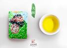 【名池茶業】阿里山太和手採高山冷泡茶葉(青茶款)/(半斤)/送冷泡瓶