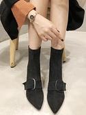 襪靴 靴子女2021春款彈力襪靴尖頭高跟方扣短靴女粗跟網紅馬丁瘦瘦靴【快速出貨好康八折】