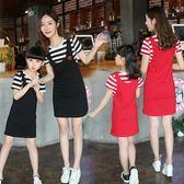 親子裝連衣裙加大尺碼新款夏裝女童條紋假兩件純棉裙子洋氣時尚母女裝   任選一件享八折