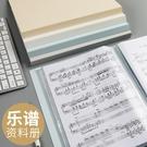 a4譜夾夾子資料冊