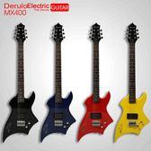 多省經典版異形電吉他吉它新款不跑弦4色可搭配套裝  前4單琴igo
