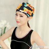佑游游泳帽女士加大長發護耳舒適時尚新款 溫泉 帽 游泳裝備  印象家品旗艦店
