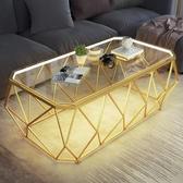 鋼化玻璃茶幾北歐現代簡約客廳長方形小戶型鐵藝輕奢創意簡易茶桌 中秋節全館免運