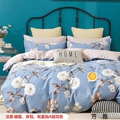 雙人薄床包三件組 100%精梳純棉(5x6.2尺)《芳雅》