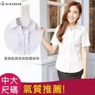 襯衫--超質感甜心OL胸前荷葉邊設計彈性細條紋短袖襯衫H97(白.粉S-3L)-H97眼圈熊中大尺碼