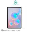 摩比小兔~NILLKIN SAMSUNG Galaxy Tab S6 Lite 10.4 Amazing H+ 防爆鋼化玻璃貼 保護貼