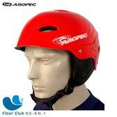 【AROPEC】運動水帽(紅) Pioneer括荒者 HM-SS1-RD