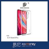 Imak 羽翼II水晶殼(Pro版)/Redmi 紅米 Note 8 Pro/手機殼/防滑殼/手機背蓋/PC硬殼/保護殼【馬尼】