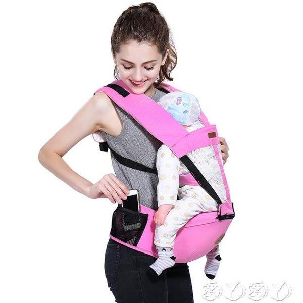 兒童腰凳 嬰兒背帶腰凳前抱式四季通用多功能小孩抱帶兒童抱娃神器寶寶坐凳 【全館9折】