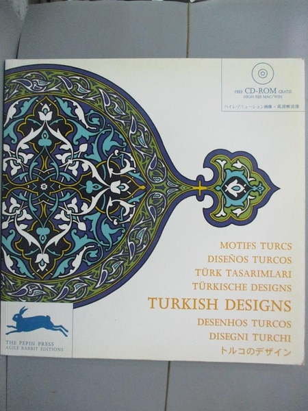 【書寶二手書T7/設計_PIW】Turkish Designs_Pepin Press (COR)