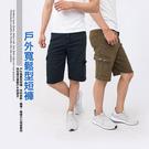 KUPANTS 夏季寬版五分褲休閒短褲 2651