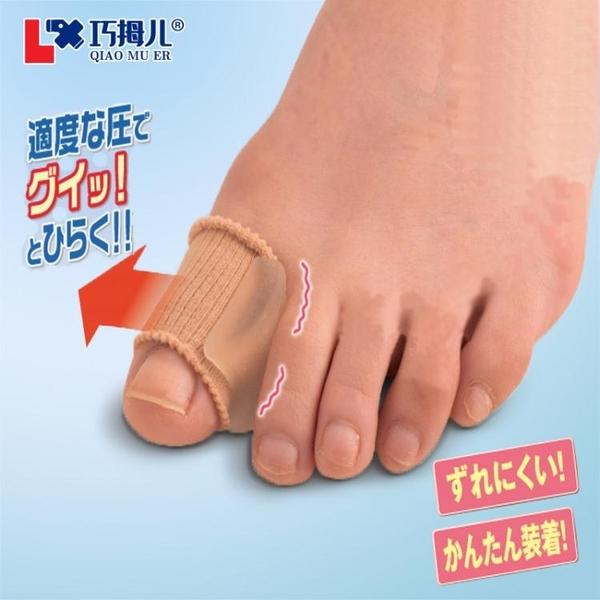 拇外翻矯正分趾器 雞眼腳指套 硅膠腳骨分趾墊透氣  腳 『洛小仙女鞋』
