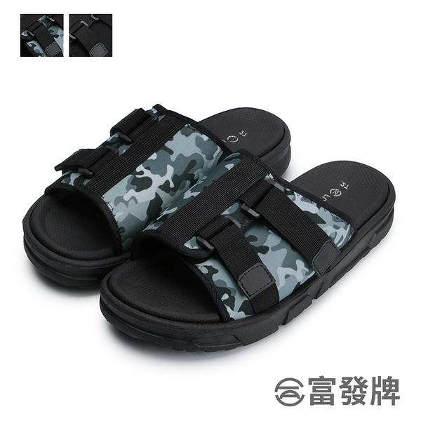 【富發牌】百搭魔鬼氈造型男款拖鞋-黑/迷彩灰 2PL145