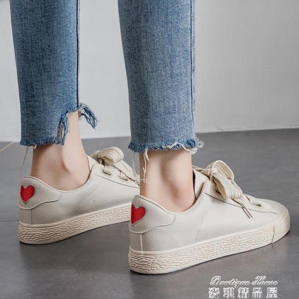 小白鞋女新款百搭韓版港味復古鞋ins帆布鞋女1992板鞋女    麥琪精品屋