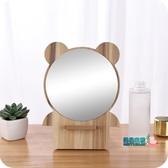 木質化妝鏡 卡通小熊木質化妝鏡子高清單面梳妝美容鏡學生宿舍桌面鏡大小號