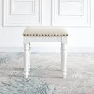 化妝凳 美式梳化妝凳 臥室化妝凳ins北歐妝凳家用歐式凳子現代簡約椅子YTL-芭蕾朵朵