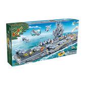 戰爭系列 NO.8411航空母艦 戰艦款  大盒【BanBao邦寶積木楚崴】