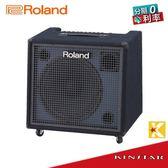 【金聲樂器】Roland KC-600 200W 鍵盤音箱 KC600