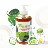 達觀~萃綠檸檬碗盤清潔劑500ml/罐