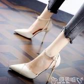 雙11高跟鞋2020春夏簡約性感鏤空米色晚禮服超高跟鞋尖頭細跟一字搭扣單鞋女