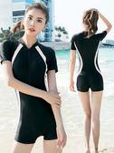 泳衣女保守遮肚顯瘦連體學生運動款平角大碼專業游泳衣短袖溫泉