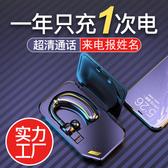 K21商務藍牙耳機5.0 報姓名掛耳式超長待機 運動無線耳機  (橙子精品)