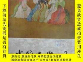 二手書博民逛書店罕見中國文物(總第2期)1980年3月出版(29頁)Y96130