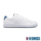 K-SWISS Court Casper時尚運動鞋-男-白/藍