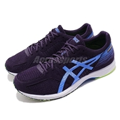Asics 慢跑鞋 Tartherzeal 6 2E Wide 寬楦頭 虎走 紫 藍 輕量 男鞋 競速跑鞋 運動鞋【ACS】 T821N500