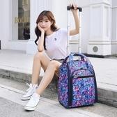 拉桿包 旅行迷你小行李袋大容量手提箱拉桿包男女可登機出差短途輕便商務ATF 歐尼曼家具館