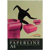 PAPERLINE 110  A4 淺黃 80P影印紙 (500張入/包)