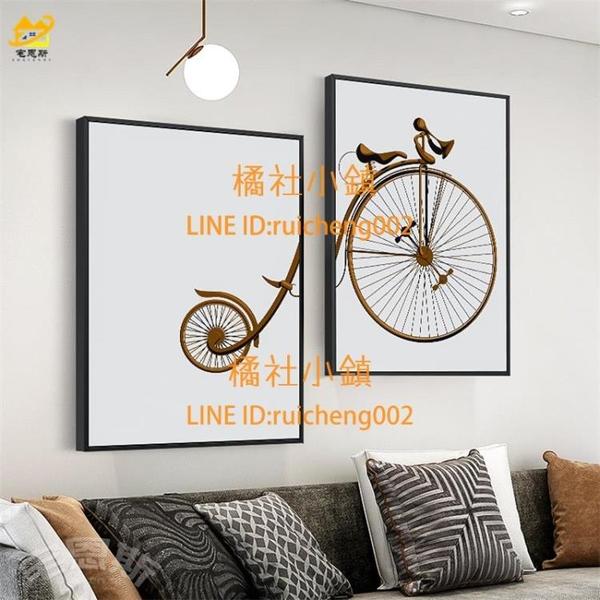 北歐裝飾畫現代簡約墻面壁畫創意單車客廳掛畫【橘社小鎮】