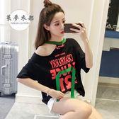 T恤秋季新款韓版棉質圓領印花短袖T恤女寬鬆小心機露肩上衣潮 雙11返場八四折